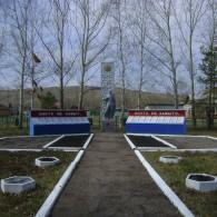 Памятник с. Александровка.JPG